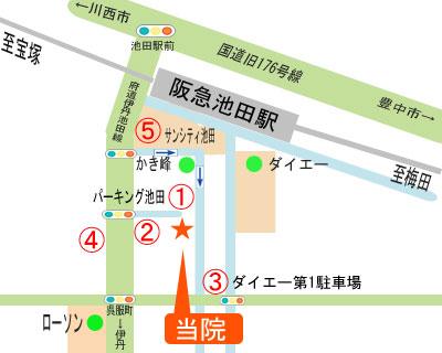 神戸市北区からもお越しいただけます。